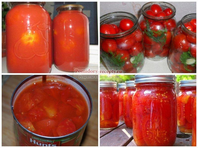 помидоры в собственном соку с гвоздикой